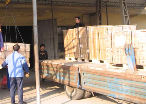 2006 SYZ Shanghai Factory