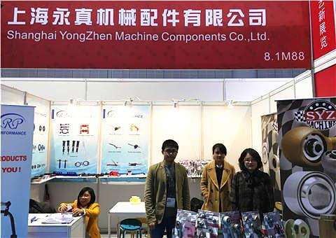 2015 Automechanika Shanghai