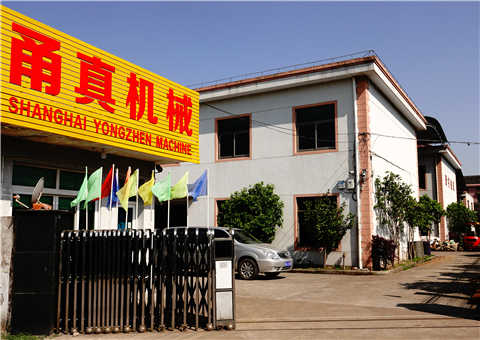 2018 SYZ New Factory Establishes