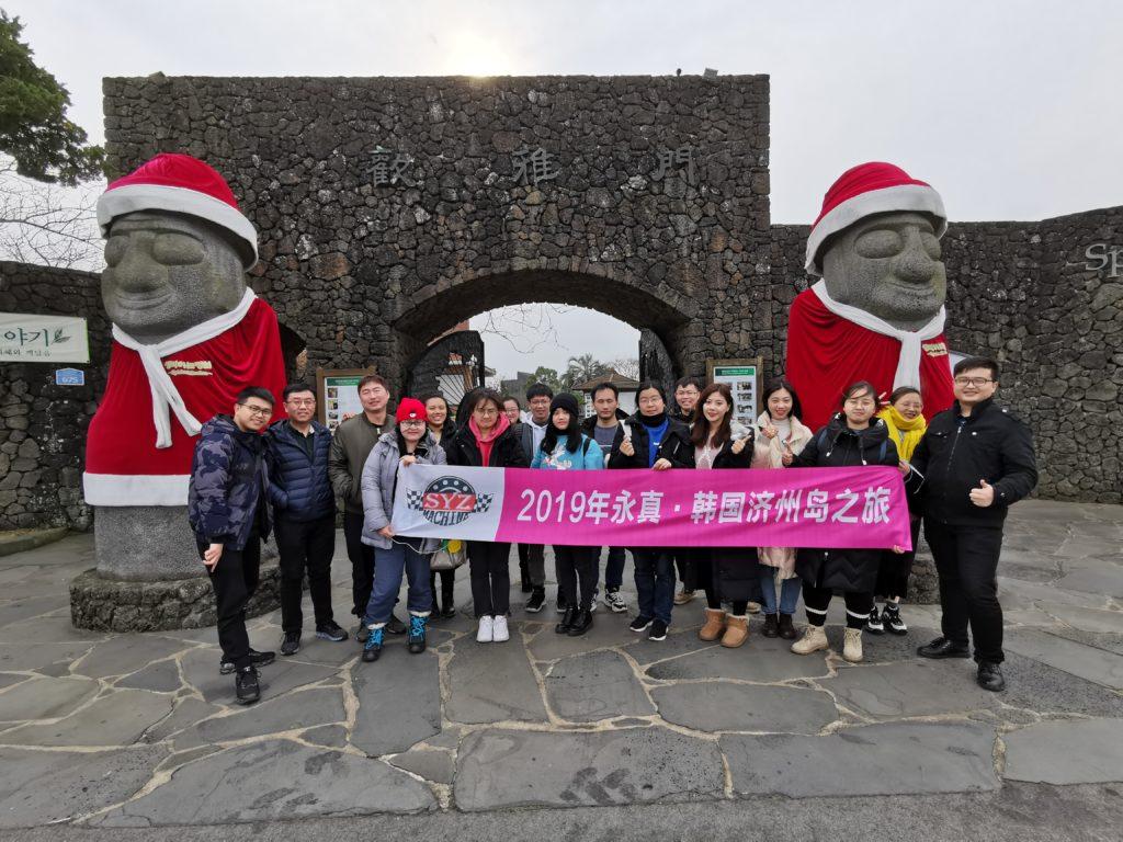 2019's Travel to Jeju Island