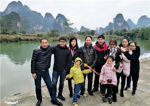 Traveling Guangxi